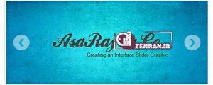 آموزش طراحی اسلاید شو برای وب سایت با فتوشاپ