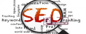 نکات مهم در بهینه سازی وب سایت