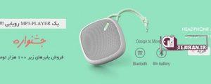 آموزش طراحی بنر تبلیغاتی برای اسلاید شو فروشگاه