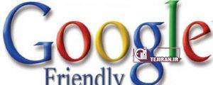 ۱۰ نکته مهم برای ساخت سایتی گوگل پسند