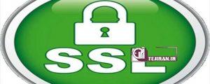پروتکل امنیتی SSL