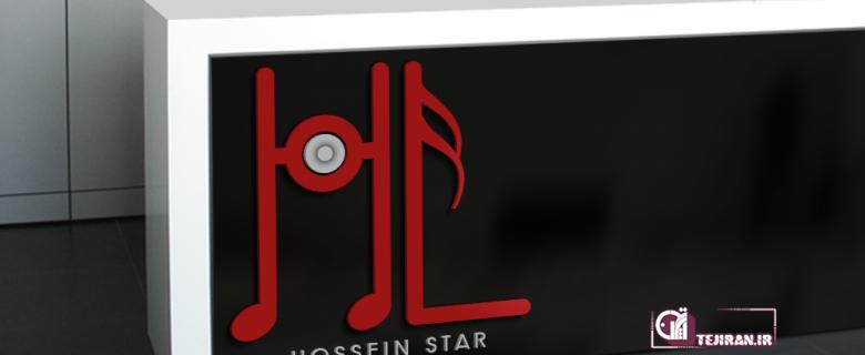 لوگوی موزیک حسین استار