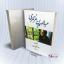 کتاب شعر ترکی