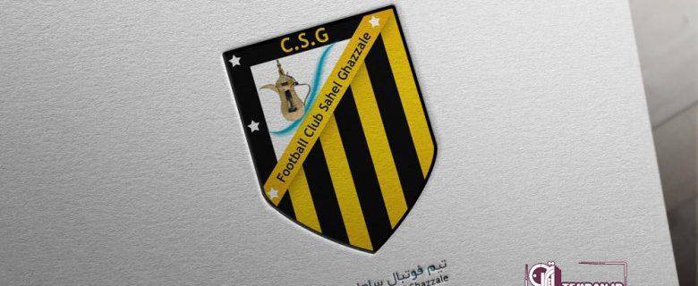 لوگوی تیم باشگاهی (طرح درخواستی)