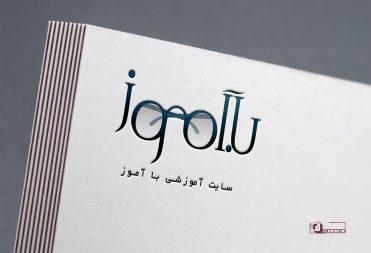 لوگوی سایت آموزشی با آموز