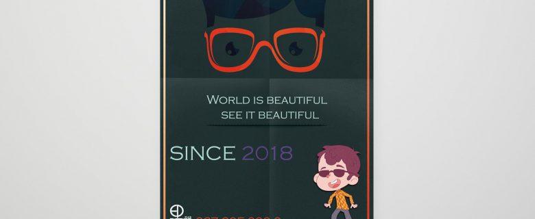 تراکت شرکت عینک EYEFUL