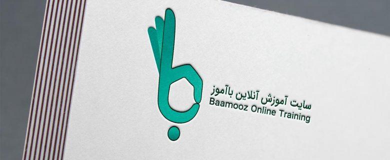 لوگوی سایت آموزشی باآموز