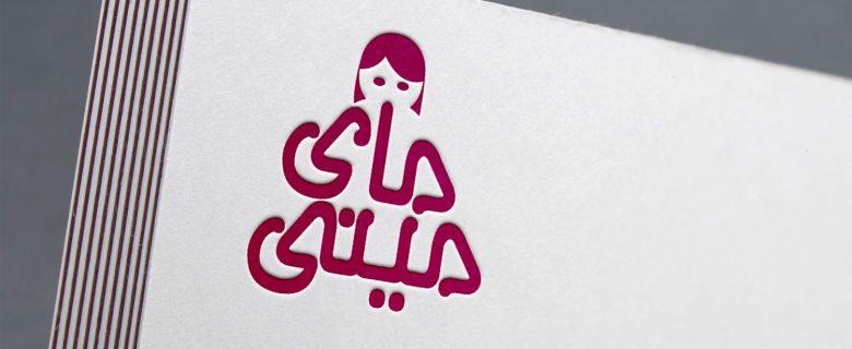 طراحی لوگوی مای مینی