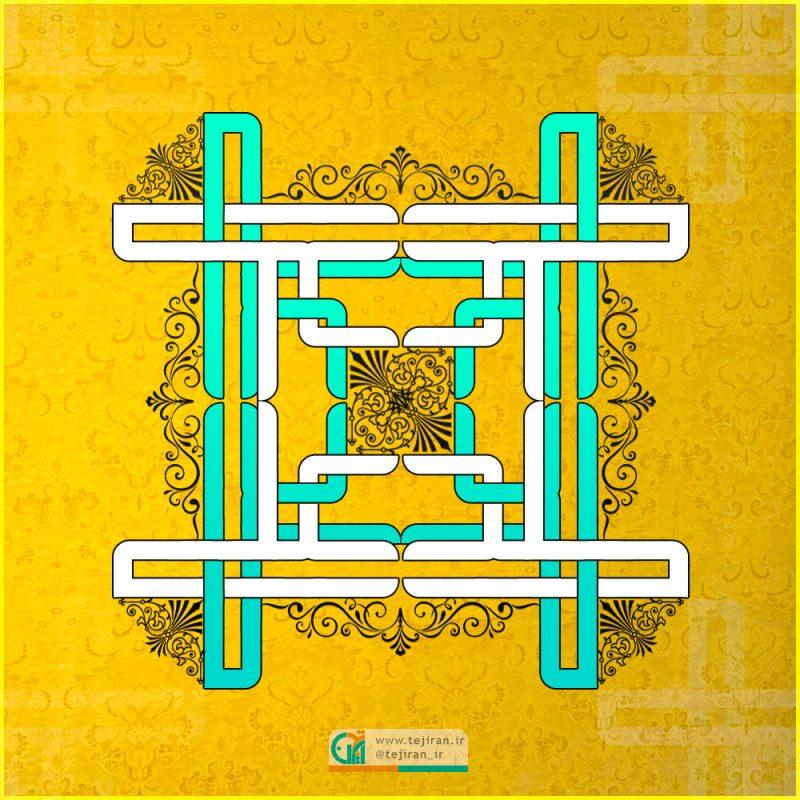 نمونه طرح عید غدیر