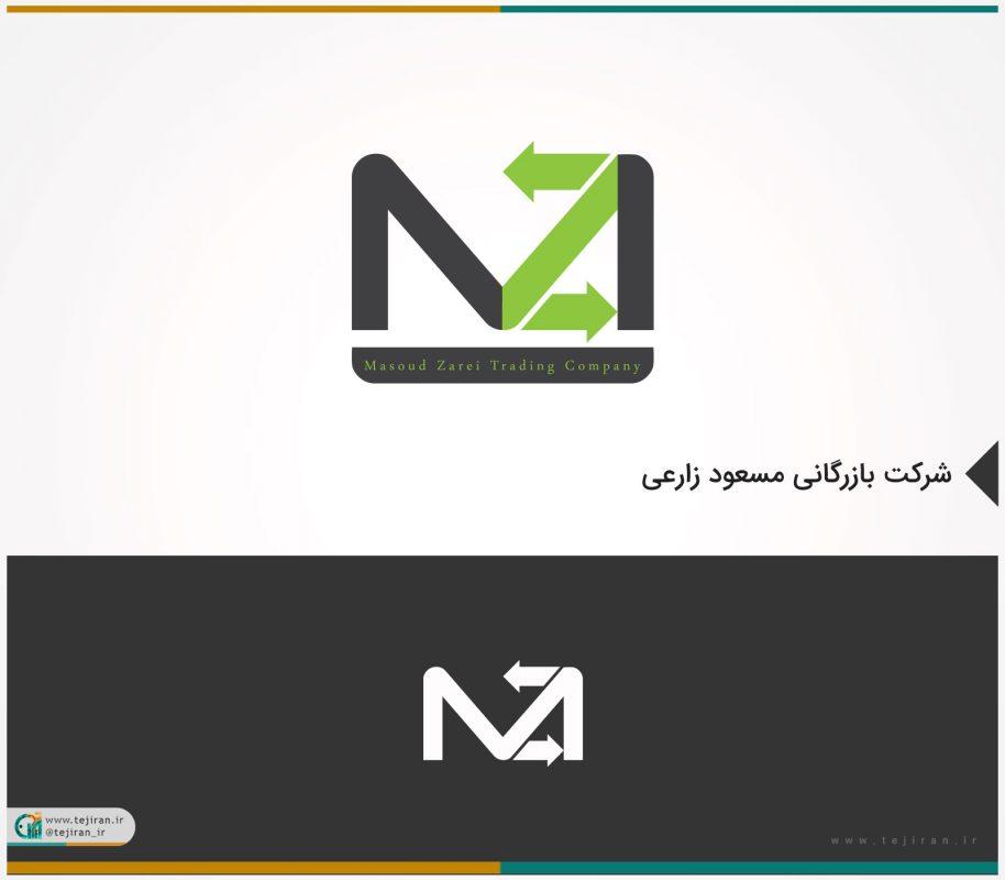 لوگوی شرکت بازرگانی