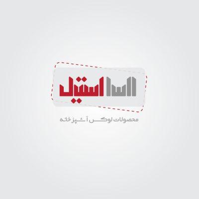 لوگوی السا استیل