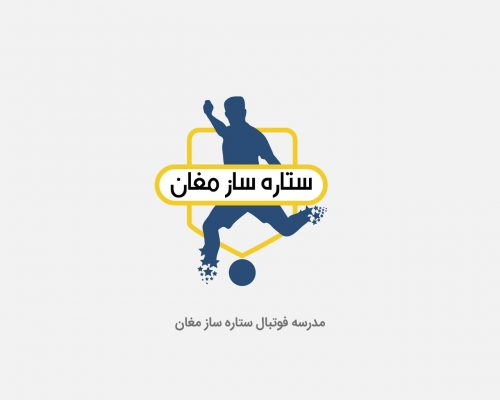 نمونه لوگوی مدرسه فوتبال