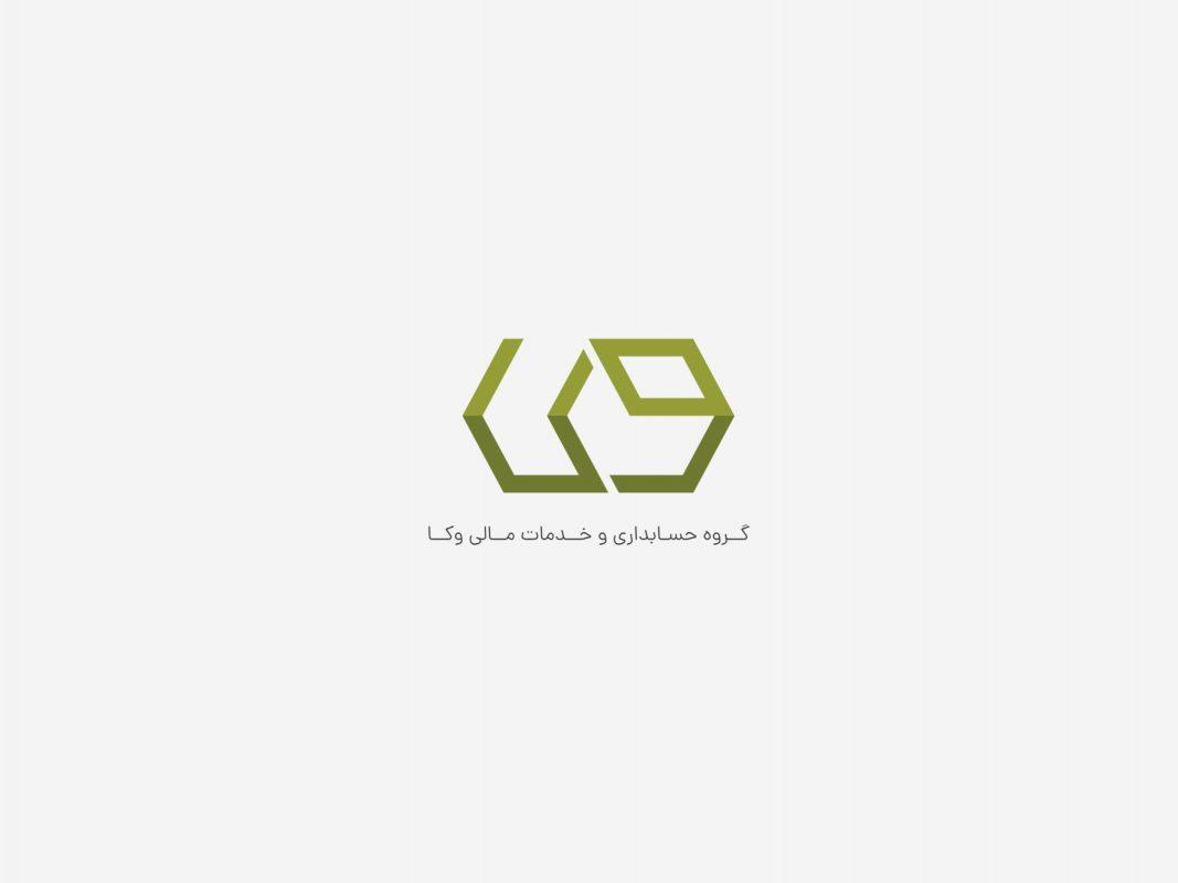 لوگوی شرکت حسابداری