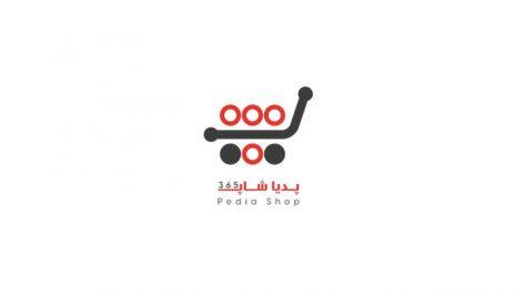 لوگوی فروشگاه اینترنتی