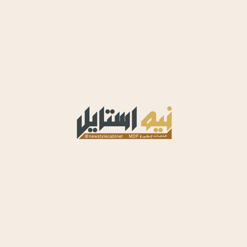 لوگوی صنایع چوبی