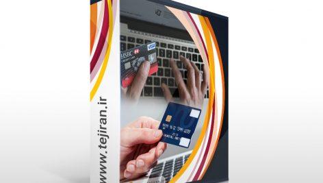 تصاویر خرید و کارت اعتباری