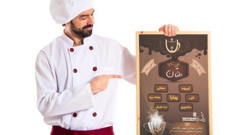 دانلود موکاپ منوی رستوران در دست آشپز