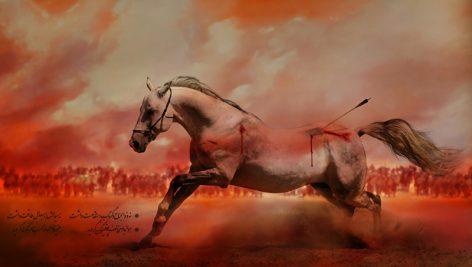 تصویر اسب امام حسین