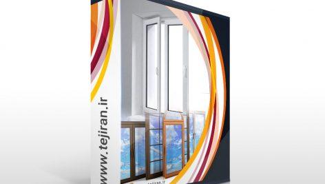 دانلود تصاویر در و پنجره – تصویر استوک درب و پنجره