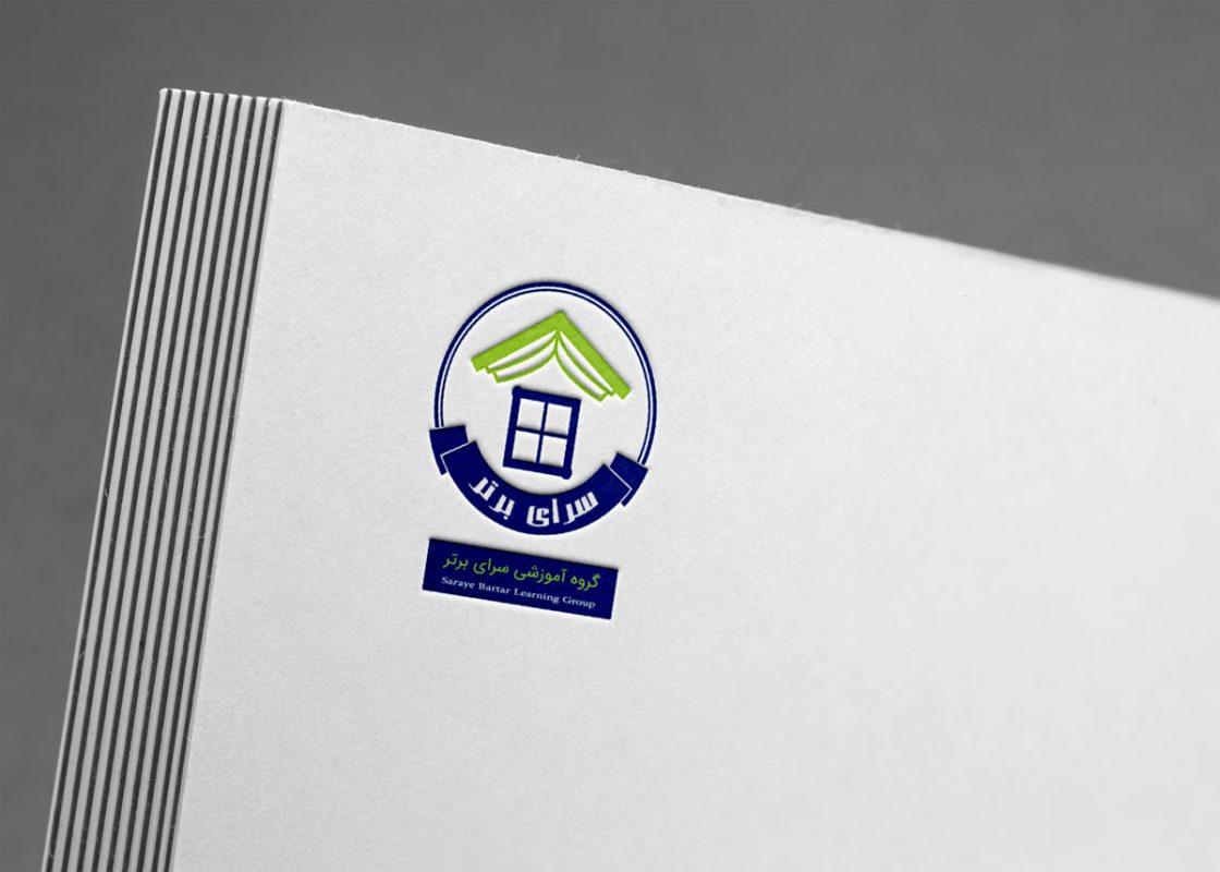 دانلود موکاپ لوگوی کاغذی