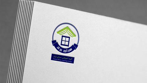 دانلود موکاپ لوگوی کاغذی – موکاپ زیبای لوگو