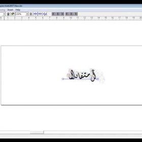 آموزش نصب کلک روی ویندوز 10