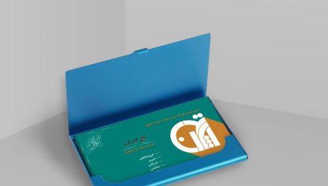 موکاپ کارت ویزیت با نگهدارنده