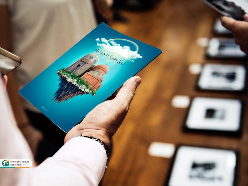 دانلود موکاپ جلد مجله