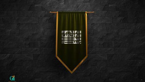 موکاپ پرچم دیواری