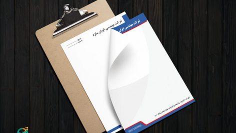 فایل قابل ویرایش سربرگ