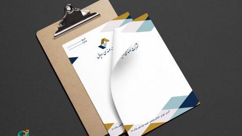 فایل لایه باز سربرگ شرکتی