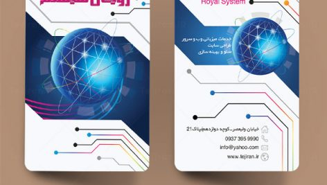 کارت ویزیت خدمات سایت