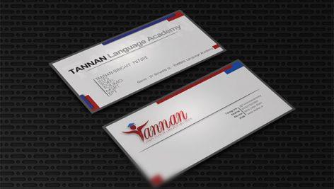 فایل لایه باز کارت ویزیت آموزش زبان