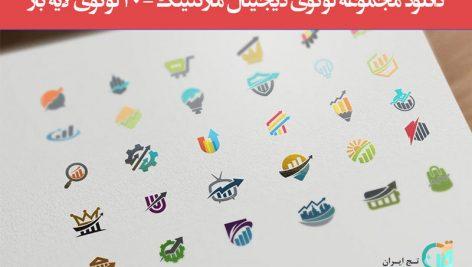 لوگوی دیجیتال مارکتینگ