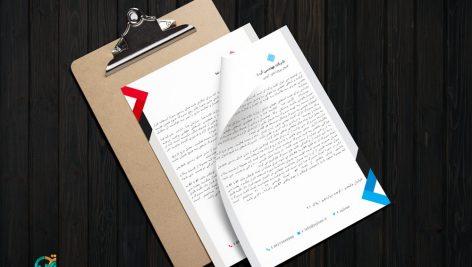 نمونه فایل لایه باز سربرگ
