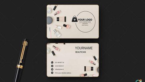 دانلود کارت ویزیت لوازم آرایشی