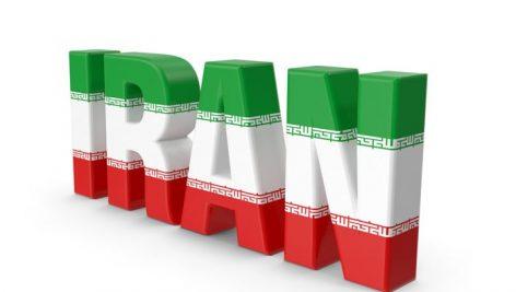 طرح سه بعدی ایران