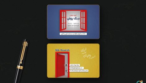 کارت ویزیت درب و پنجره