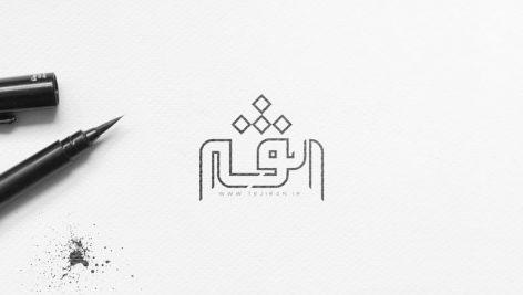 موکاپ برای لوگو