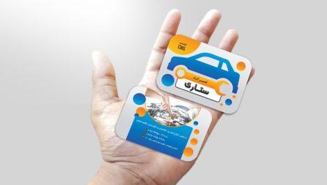 موکاپ کارت ویزیت لمینت در دست