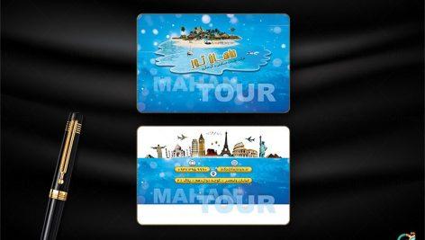 کارت ویزیت خدمات تور و گردشگری
