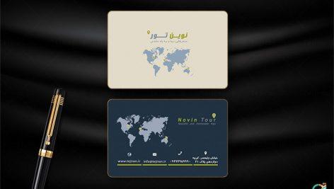 طرح کارت ویزیت گردشگری