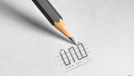 موکاپ طراحی با مداد لوگو (موکاپ اتود لوگو)