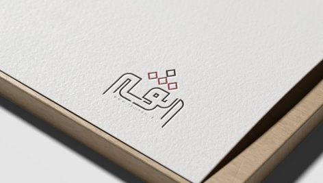 موکاپ لوگو در کاغذ