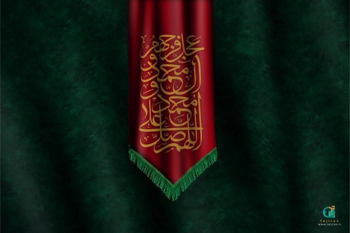 موکاپ پرچم عزاداری