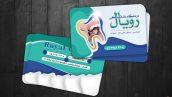فایل لایه باز کارت ویزیت دندانپزشکی