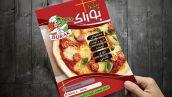 تراکت لایه باز پیتزا