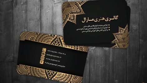 کارت ویزیت ایرانی
