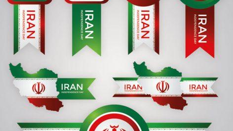 لیبل پرچم ایران