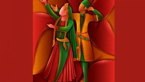وکتور رقص آذری